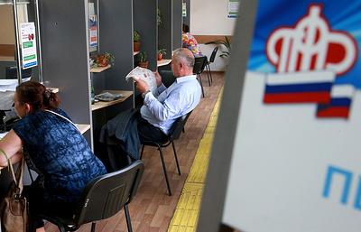 Страховые пенсии проиндексируют с 1 февраля на 5,4%