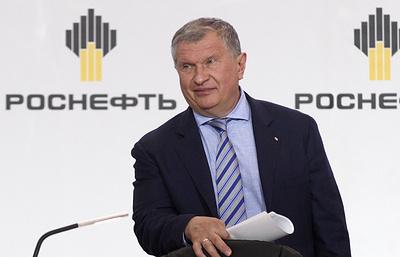 """""""Роснефть"""" выплатила в бюджет с учетом приватизационной сделки свыше 3 трлн рублей"""