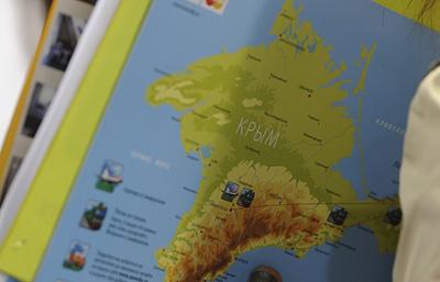 Киевская типография напечатала карту Украины с российским Крымом