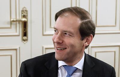 Мантуров утвержден в должности главы высшего наблюдательного совета ВФП
