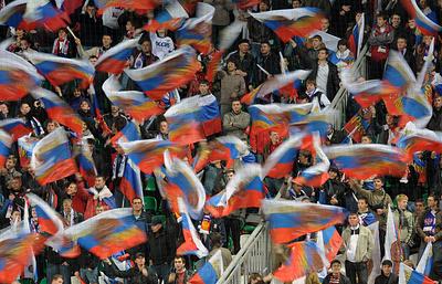 Болельщики сборных России и Бельгии проведут товарищескую игру 28 марта