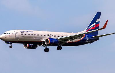"""Не менее 20 пассажиров """"Аэрофлота"""" пострадали из-за попадания самолета в """"воздушную яму"""""""