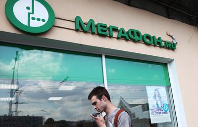 """""""Мегафон"""" частично восстановил связь"""