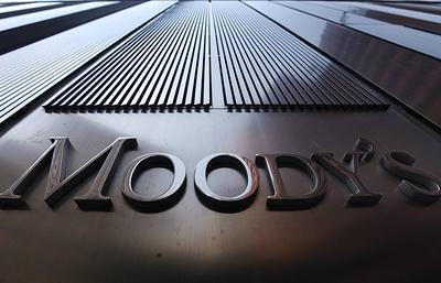 Moody's прогнозирует годовые темпы роста ВВП РФ на уровне 1,5% в 2017-2018 годах