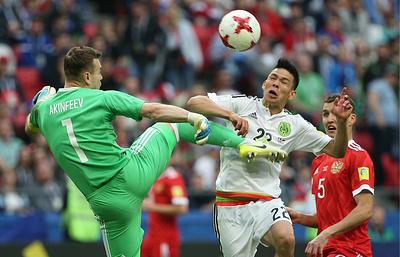 Роналду бил, Акинфеев отбивал: итоги группового этапа Кубка конфедераций