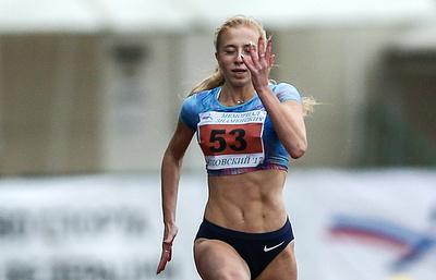 Россиянка Сивкова заняла шестое место в беге на 100 м на молодежном чемпионате Европы