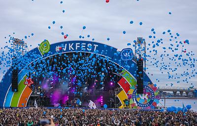 Аудитория прямой трансляции VK Fest составила более 1,5 млн человек