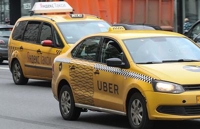 """Сделку по """"Яндекс.Такси"""" и Uber могут вынести на правкомиссию по иностранным инвестициям"""