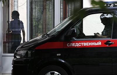 СК возбудил дело по факту убийства семьи бизнесмена под Белгородом