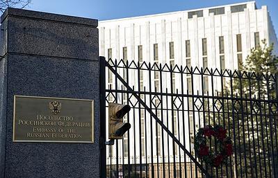 """Посольство РФ назвало решение США по """"Касперскому"""" примером недобросовестной конкуренции"""
