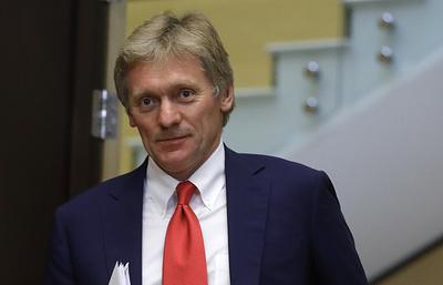 Песков: Россия будет рада приветствовать среди гостей ЧМ-2018 бывших глав ФИФА и УЕФА