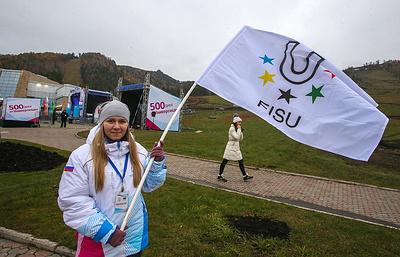 Красноярск отметил 500 дней до старта Универсиады-2019