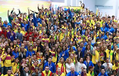 Закрытие Всемирного фестиваля молодежи и студентов. Онлайн