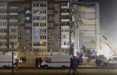 По предварительной версии, причиной обрушения дома в Ижевске стал взрыв газа