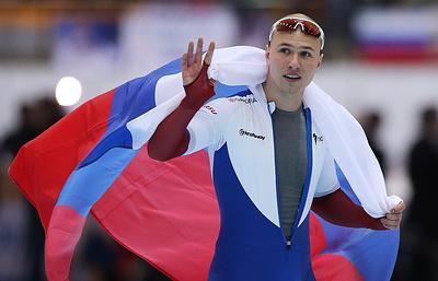 Конькобежец Кулижников с рекордом катка победил на дистанции 1000 м на этапе КМ