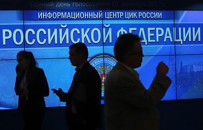 ЦИК РФ утвердил список документов для кандидатов на выборах президента в 2018 году