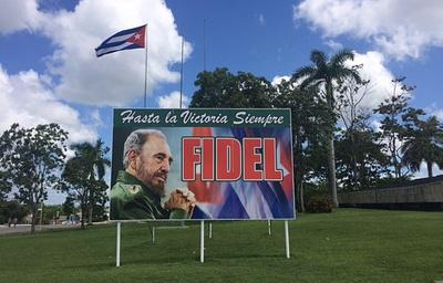 На Кубе почтут память Фиделя Кастро