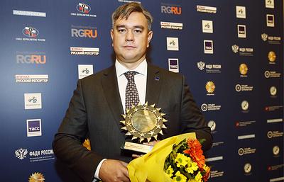 Агентство ТАСС вошло в число победителей IX Всероссийского конкурса «СМИротворец-2017»