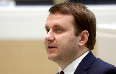 Глава МЭР не ожидает серьезного изменения курса рубля в 2018 году