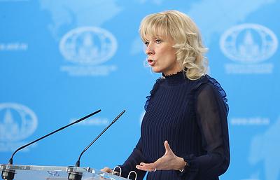 Россия вывезла из Йемена 30 граждан РФ и других государств
