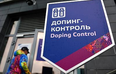 FIS проверила у россиян 218 допинг-проб с сентября по ноябрь