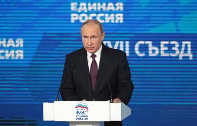 Путин: движение РФ от победы к победе никто не сможет остановить