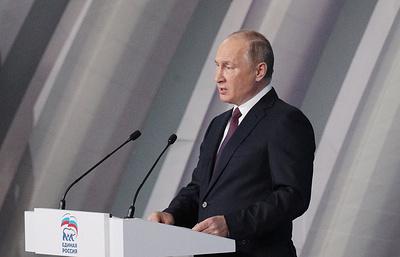 Путин призвал относиться к РФ не «как к любимой бабушке»