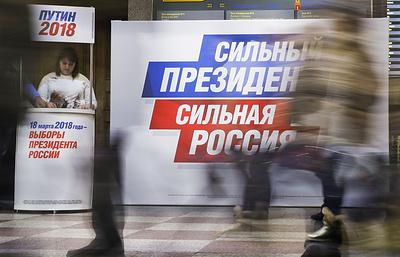 В Свердловской области сбор подписей за самовыдвижение Путина продолжится в Рождество