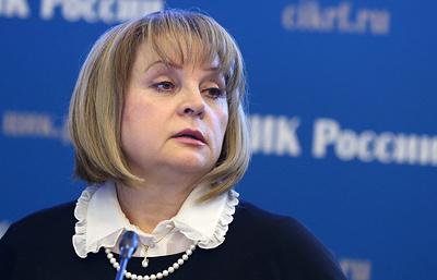 Памфилова предостерегла ЕС от вмешательства в выборы президента России