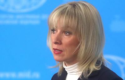 Захарова назвала требование США о регистрации RIA Global как иноагента дискриминацией