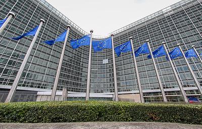 ЕС обсудит общие действия в ответ на заявления Трампа о ядерной программе Ирана