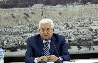 Аббас объявит о позиции палестинцев в ответ на решение США по Иерусалиму