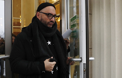 СК завершил расследование дела Серебренникова