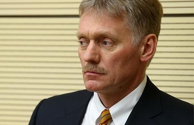 Песков не комментирует предложение Бастрыкина о внесудебном закрытии экстремистских сайтов