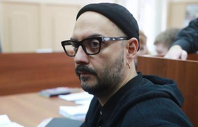 Серебренников обвинил бывшего главбуха своей студии «во вранье в интересах следствия»