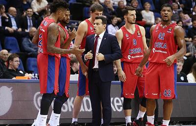 ЦСКА сыграет с клубом «Анадолу Эфес» в матче баскетбольной Евролиги