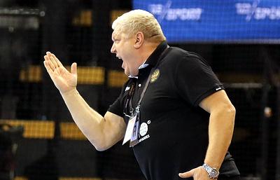 Трефилов: дисквалификация гандболисток молодежной сборной РФ слишком жесткая