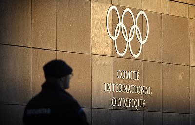 МОК сократил до 389 человек пул спортсменов РФ, которые могут быть допущены до ОИ
