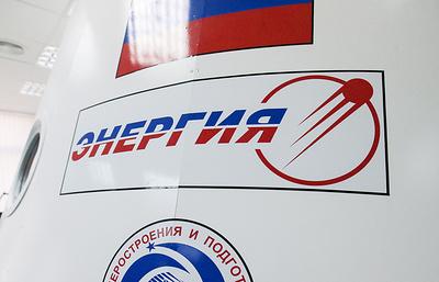У новой российской орбитальной станции будет пять модулей общей массой 60 т