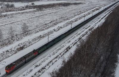 Внешнеторговые перевозки между Россией и КНР по Забайкальской ЖД в январе выросли на 17%