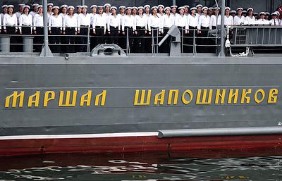 Пожар на корабле Тихоокеанского флота «Маршал Шапошников» во Владивостоке потушен
