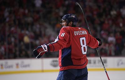 Овечкин признан второй звездой дня в НХЛ, Кучеров — третьей