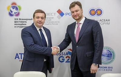 Фонд «Росконгресс» и Национальный Центр ГЧП организуют серию совместных мероприятий
