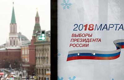 Месяц до выборов: президентская избирательная кампания выходит на финишную прямую
