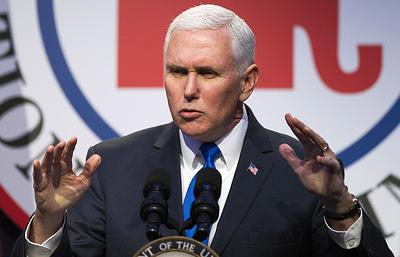 Пенс: США нельзя бездействовать в отношении обвиненных во вмешательстве в выборы