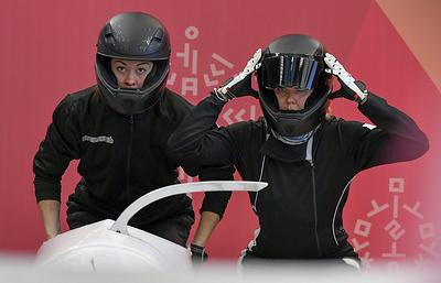 Российские бобслеистки Сергеева и Кочержова идут 10-ми после первой попытки на ОИ