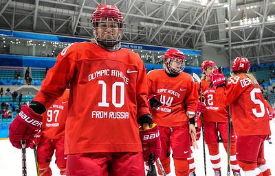 Гончаренко: результат россиянок на ОИ может поспособствовать притоку девушек в хоккей