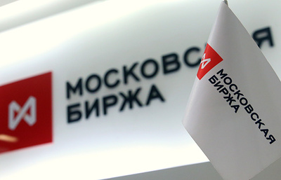 Индекс Мосбиржи установил новый исторический максимум