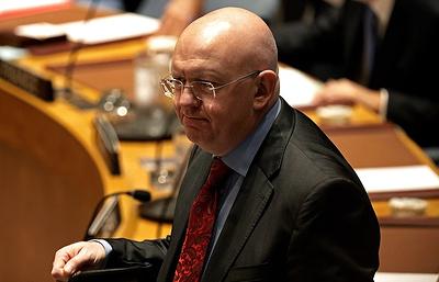 Россию в СБ ООН возмутила попытка ограничить выступление Сирии пятью минутами