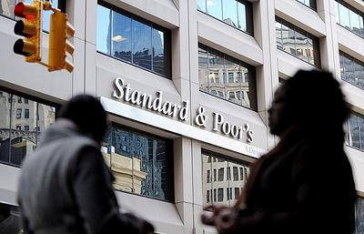 """S&P повысило кредитный рейтинг России до уровня """"BBB-"""" со """"стабильным"""" прогнозом"""